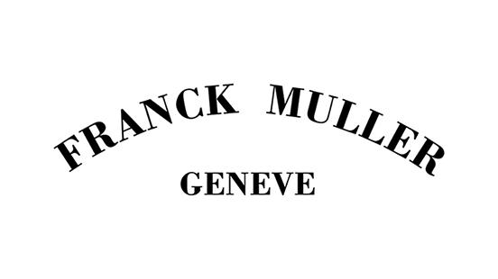 フランク・ミュラー